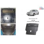 Защита Chevrolet Lacetti (Nubira) 2002- V- все двигатель, КПП, радиатор - Kolchuga
