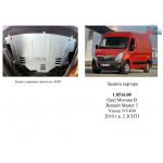 Защита Renault Master 2010- V- все двигатель, КПП, радиатор - Kolchuga