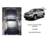 Защита Jeep Grand Cherokee 2013- V-6,4 двигатель, КПП, захист раздатки - Kolchuga