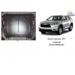 Защита Toyota Highlander 2014- V-2,7, 3,5 двигатель и КПП - Kolchuga