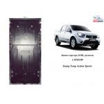 Защита Ssаng Yong Actyon Sports 2014- V-2,0D двигатель, КПП, радиатор, раздатка - Kolchuga