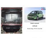Защита Seat Mii 2012- V-1,0; двигатель, КПП, радиатор - Kolchuga