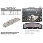 Защита Kia Ceed 2012-2015 V- все тільки радиатор - Kolchuga