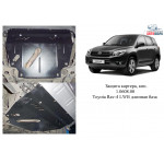 Защита Toyota RAV 4 III LWB 2005-2012 V-2,4i двигатель, КПП, радиатор - Kolchuga