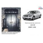 Защита BMW 3-й серії Е 90 2005-2011 V-2,0і двигатель, радиатор - Kolchuga