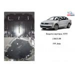 Защита Volkswagen Jetta 2011- V-1,6TDI; 2,5TDI двигатель, КПП, радиатор - Kolchuga