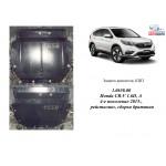 Защита Honda CR-V IV рестайлінг 2015- V-1,6D; 2,4i двигатель, КПП - Kolchuga