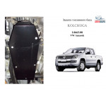Защита Volkswagen Amarok 2016- V-2,0 TDI захист баку - Kolchuga