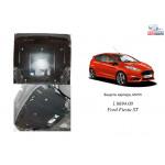 Защита Ford Fiesta ST EcoBoost 2013- V-1,6і двигатель, КПП, радиатор - Kolchuga