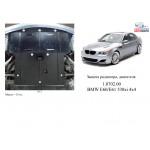 Защита BMW 5-й серії E60/E61 2003-2010 V-3,0і двигатель, радиатор - Kolchuga