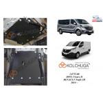 Защита Opel Vivaro 2014- V- все паливний фільтр, лямбда зонд - Kolchuga