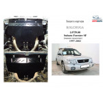 Захист Subaru Forester 1997-2002 V- все двигун, КПП, радіатор, редуктор заднього мосту - Kolchuga