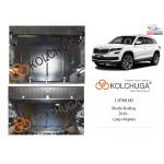 Защита Skoda Kodiaq 2017- V-2.0TSI; 2.0TDI двигатель, КПП, радиатор - Kolchuga