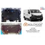 Защита Opel Vivaro 2014- V-1,6 CDТI двигатель, КПП - Kolchuga
