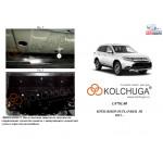 Защита Mitsubishi Outlander XL 2015- V-2,4і двигатель, КПП, радиатор - Kolchuga