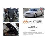 Защита Mercedes-Benz W 210 1995-2001 V- все /окрім 4 Matik/ двигатель, радиатор - Kolchuga