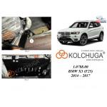 Защита BMW X3 (F25) xDrive 2014-2017 V-2.0i КПП - Kolchuga