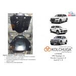 Защита Audi Q7 2005-2015 V-3.0 D; 3,6; 4.2 quattro раздатка, задній міст - Kolchuga