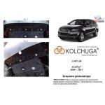Защита Audi Q7 2005-2009 V-3.0 TDi; радиатор - Kolchuga