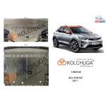 Защита Kia Stonic 2017- V-1,4i двигатель, КПП, радиатор - Kolchuga
