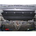Защита Citroen С3 2002-2009-2016 V-1,1; 1,4; 1,6; 1,4D; 1,6D; двигатель, КПП, радиатор - Премиум ZiPoFlex - Kolchuga