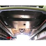 Защита Mitsubishi Colt 2004-2009- V-1.3 двигатель, КПП, радиатор - Премиум ZiPoFlex - Kolchuga