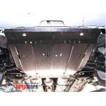 Защита Geely MK седан 2006- V-1,5 двигатель, КПП, радиатор - Премиум ZiPoFlex - Kolchuga