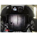 Защита Chery E-5 2012- V-1,5 двигатель, КПП, радиатор - Премиум ZiPoFlex - Kolchuga