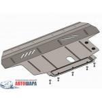 Защита Fiat Linea 2011- V-1,6 двигатель, КПП, радиатор - Премиум ZiPoFlex - Kolchuga