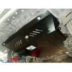 Защита Mazda 5 2005-2010 V-1.8; 2.0 двигатель, КПП, радиатор - Премиум ZiPoFlex - Kolchuga
