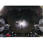 Защита Ford Fiesta  VII EcoBoost 2012-2017 V-1,0 двигатель, КПП, радиатор - Премиум ZiPoFlex - Kolchuga