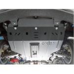 Захист Chery Amulet 2012- V- 1,5i двигун, КПП, радіатор - Преміум ZiPoFlex - Kolchuga