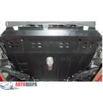 Защита Geely Emgrand X7 2013- V- все двигатель, КПП, радиатор - Премиум ZiPoFlex - Kolchuga