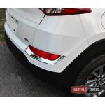 Hyundai Tucson TL 2015 накладки хром под задние противотуманные фонари - ASP