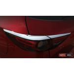 Mazda CX-5 2017+ накладки хром на задние фонари верхние - ASP