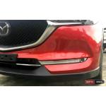 Mazda CX-5 2017+ накладки хром на передний бампер с противотуманными фарами