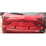 Mazda CX-5 2017+ хром накладка на кромку задней двери тип C ASP