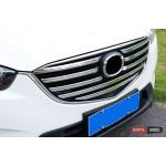 Mazda CX-5 накладки хром на решетку радиатора - 2015