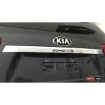 Kia Sorento UM 2015+ хром накладка на крышку багажника средняя ABS - 2015