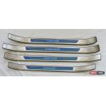 Skoda Kodiaq накладки защитные на пороги дверных проемов - ASP