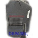 Коврики текстильные OPEL COMBO с 2012 серые в салон