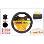 Lavita Оплетка на руль черный 331 S (LA 26-B331-1-S)