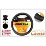 Lavita Оплетка на руль черный 401 S (LA 26-B401-1-S)