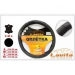 Lavita Оплетка на руль черный 415 S (LA 26-B415-1-S)