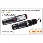 Автомобильная лампа переноска Lavita 171137