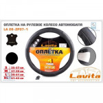 Lavita Оплетка на руль, кожа, белая основа (черный) ZP37 L (LA 26-ZP37-1-L)