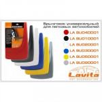 Lavita LA BU050001