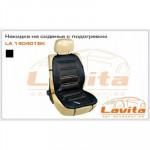 Накидка Lavita 140401BK