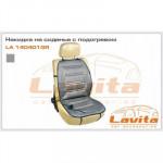 Накидка Lavita 140401GR