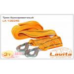 Буксирувальними ТРОС 3Т 4.5м * 60мм П-пропілен PVC